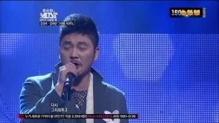 130309 김영호 (Kim Young Ho) - 그대를 보낸다 (I Let You Go) (feat. 김태원 of 부활)
