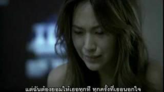 MV.เวรกรรม / (พริกไทย)  by Ongart  Singlumpong