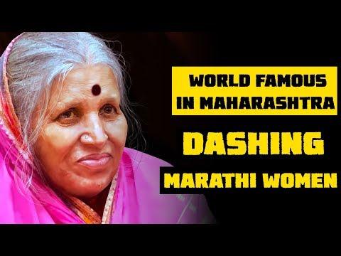 Dashing Marathi Women | World Famous in Maharashtra | CafeMarathi