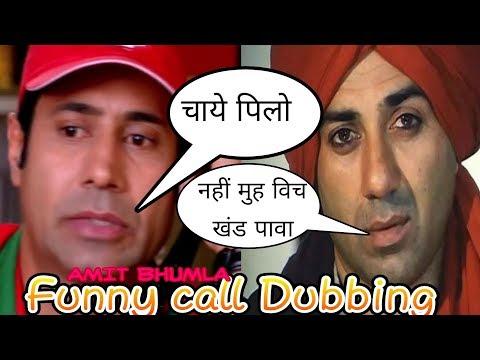 Xxx Mp4 Sunny Deol And Amit Bhumla Funny Cal Dubbingl In हरयाणवी Madlipz Video 3gp Sex