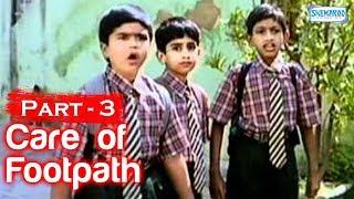 Kannada Movie - Care of Footpath - Master Kishen - Part 3 of 13