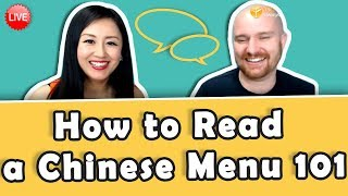[LIVE] How to Read a Chinese Menu 101 with Yoyo Chinese