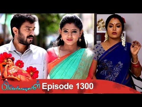 Priyamanaval Episode 1300, 23/04/19