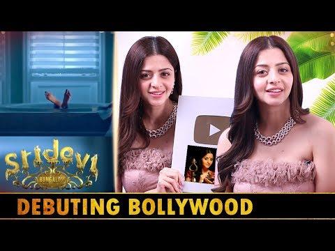 Xxx Mp4 Sridevi Madam Biopicல நடிக்க நான் ரெடி Actress Vedhika Interview Valentine S Day Special 3gp Sex