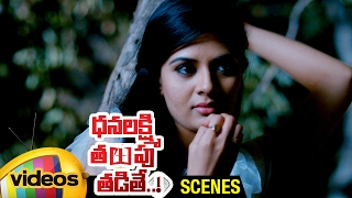 Sreemukhi Attracts Dhanraj and Anil Kalyan | Dhanalakshmi Thalupu Thadithe Telugu Movie Scenes