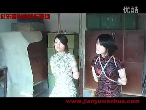 China gagged scene