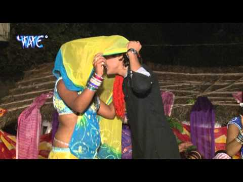 सेक्सी देहाती नाच - Bhojuri Hot Dehati Song | Laal Marchai | Ankush - Raja | Hot Bhojpuri Song
