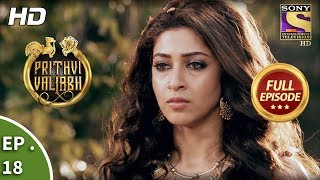Prithvi Vallabh - Full Episode - Ep 18 - 18th March, 2018