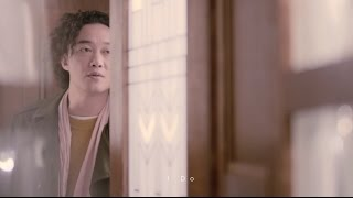 Download 陳奕迅 Eason Chan - 《I Do》MV 3Gp Mp4