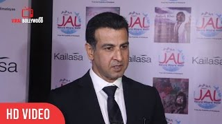 Ronit Roy At Celebration Of kailash kher's Musical Journey Of