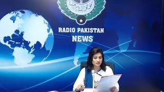 Radio Pakistan News Bulletin 11 AM  (18-07-2018)