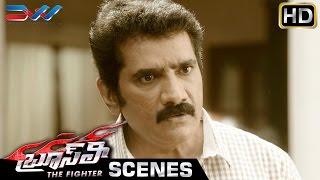 Rao Ramesh Worried | Bruce Lee The Fighter Movie Scenes | Ram Charan | Rakul Preet | Ali | Thaman