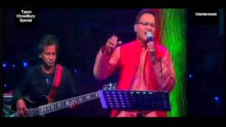 Koto kadlam Koto sadhlam Tapon Chowdhury