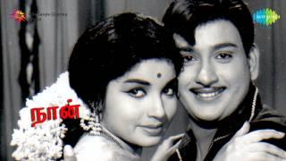 Naan   Old Tamil Medley