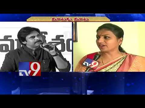 Xxx Mp4 Pawan Kalyan Nothing Without Chiranjeevi Roja TV9 3gp Sex