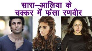 Ranveer Singh CONFUSED between Sara Ali Khan & Alia Bhatt for Simmba | FilmiBeat