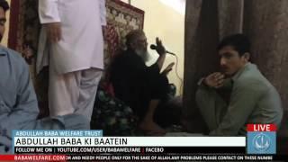 Abdullah Baba ki baatein