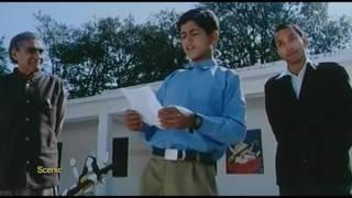 Poem_ School_boy_ Deepak_Dobriyal film daayen ya baayen