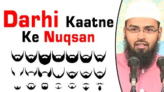 Darhi Ko Kaatne Aur Na Rakhne Ke Nuqsanaat - ill Effects of Shaving Beard By Adv. Faiz Syed