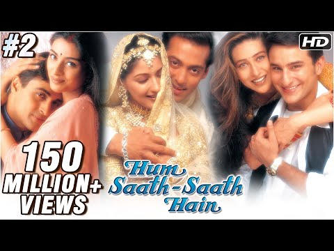 Xxx Mp4 Hum Saath Saath Hain Full Movie Part 2 16 Salman Khan Sonali Full Hindi Movies 3gp Sex