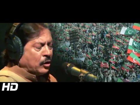 BANAY GA NAYA PAKISTAN (PTI SONG) - ATTA ULLAH KHAN ESAKHELVI - OFFICIAL VIDEO