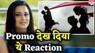 OMG! Shweta Tiwari ने Kasauti Zindagi Kay Teaser को देखकर दिया ऐसा चौंकाने वाला Reaction