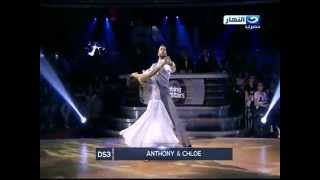 DWTS - Season 3 – Episode -  final -  Leila Ben Khalifa |  خروج ليلى بن خليفة من رقص النجوم
