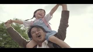 Indira Joshi's New Song 'Mero Baba' - Latest Nepali Song Korean Mix