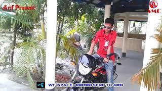 Bangla New Music Video 2017 Arif khan