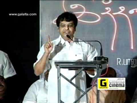 Xxx Mp4 Ithanai Naalai Engirunthai Audio Launch Part 5 3gp Sex