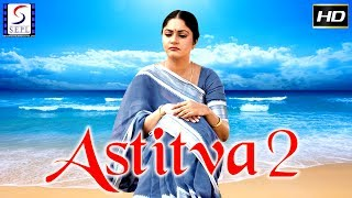Astitva 2 l (2017) Bollywood Hindi Full Movie HD l Gracy Singh, Aseem Merchant