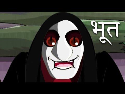 Chota Birbal – Bhoot Ka Bhay – Animation Moral Stories For Kids In Hindi
