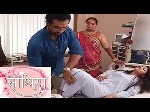 Xxx Mp4 Saath Nibhana Saathiya 09th March 2016 Gopi Bahu In HOSPITAL SHOCKING 3gp Sex