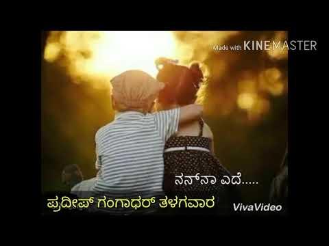 Xxx Mp4 Raj Kannada Whatsapp Stetus Song 3gp Sex