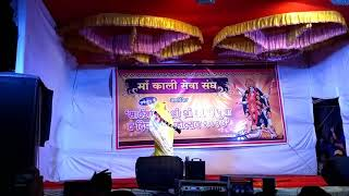 Morden Ramayan Bangali By Bhavesh  Manna And Team At Ghatkopar