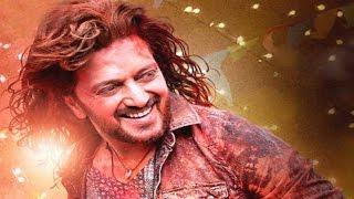 Banjo Trailer (Review) | Riteish Deshmukh & Nargis Fakhri's Promises A Massy Musical Entertainer!