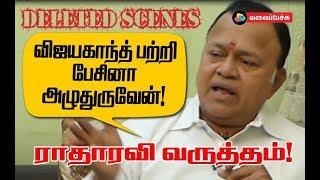 Realy I Am Sad About Vijimma - Radha Ravi Speech (Deleted Scenes) - Valai Pechu
