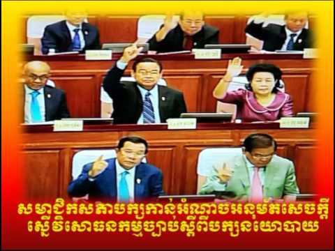 RFA Radio Cambodia Hot News Today Khmer News Today Morning 21 02 2017 Neary Khmer