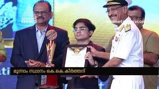 Adi Shankara Asianet News Young Scientists Award 2019 Distributed