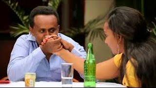 2015   Trailer Ye Hamle Mushira የሐምሌ ሙሽራ Addis Movies