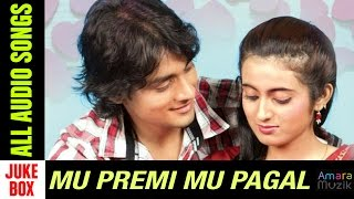 Mu Premi Mu Pagal Odia Movie || Audio Songs Jukebox HQ | Harihar, Anubha