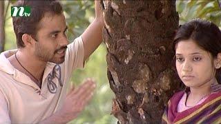 Bangla Natok Houseful l Episode 34 I Mithila, Mosharof Karim, Hasan Masud  l Drama & Telefilm