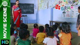 Teacher knows Nothing | Movie Scene | Sokku Sundaram