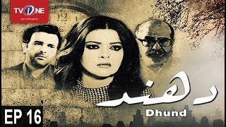 Dhund  Episode 16  Mystery Series  TV One Drama  12th November 2017 uploaded on 20-01-2018 8723 views