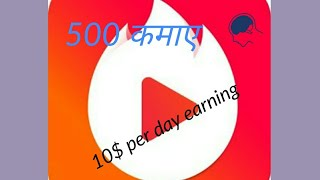 Hypstar - Best Online Easily Earning App...