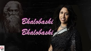 Bhalobashi Bhalobashi -song   Bhalobashi   Kavita Krishnamurti   Rabindra Sangeet
