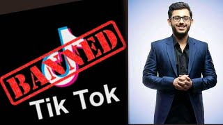 Why Government Wants To Ban TIKTOK 🔥