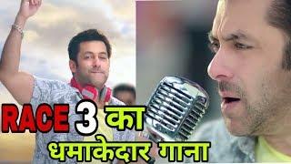 Race 3 New song | Party On Mind Shooting Start | Salman Khan, Jacqueline Fernandez, Daisy Shah
