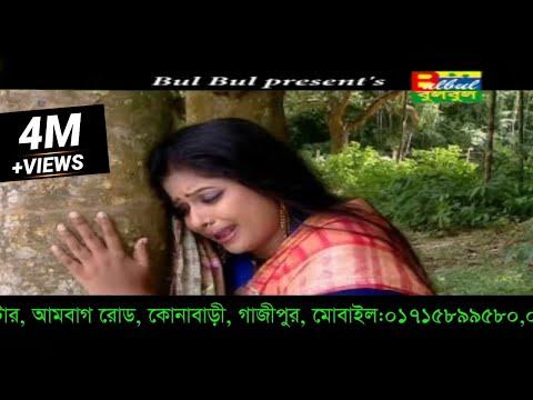 Xxx Mp4 Amar Kante Kante Miss Liton Tin Number Shami Bulbul Audio Center 3gp Sex
