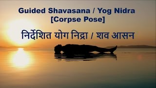 VTY1052: Yoga Nidra  Shavasana - Powerful Guided Meditation for Stress Reliefto Fall Asleep Fast